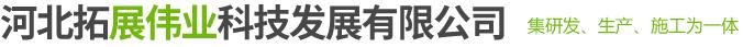 yabo官方网站 - 网页版 - 河北尤特涂料科技有限公司